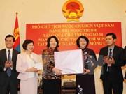 越南国家副主席邓氏玉盛访问蒙古活动报道