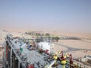 越南国家油气集团在撒哈拉沙漠开采第1000万桶石油