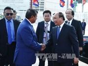 越南政府总理阮春福圆满结束出席2017年世界经济论坛东盟峰会之旅