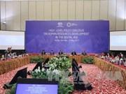2017 APEC会议: 通过关于数字纪元中人力资源开发高级别政策对话的联合声明