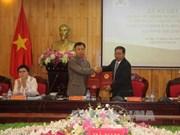 越南河南省与韩国加大投资促进力度