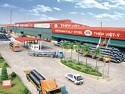 越意钢材股份公司将投入7300万美元来提升钢材产量