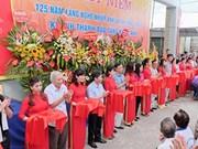 越南第一座村级博物馆——莱舍摄影博物馆正式开馆