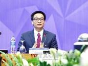 武德儋副总理在数字时代中人力资源开发高级别政策对话发言