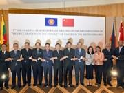 落实《东海各方行为宣言》第十四次高官会将在中国贵州省贵阳市召开