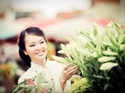 越南努力消除对妇女一切形式的歧视