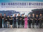 越南副外长阮国勇率团出席落实《东海各方行为宣言》第14次高官会