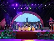 胡志明主席诞辰127周年:2017年莲花村文化节在乂安省开幕