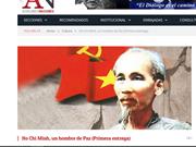 阿根廷媒体歌颂胡志明主席