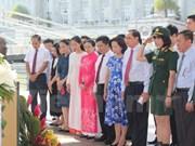纪念胡志明主席诞辰127周年的系列活动在世界各国举行