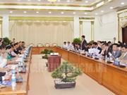 胡志明市庆祝越老建交55周年暨越柬建交50周年