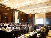 2017年APEC会议:为促进创新营造良好环境