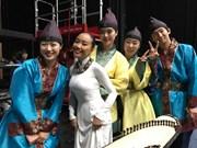 日韩越三国艺术家将联合演出