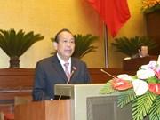 夯实国家经济发展的基石 实现经济可持续发展