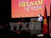 2017年西班牙越南日活动开幕式在西班牙举行