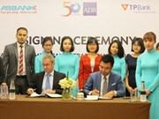 越南安平股份制商业银行成为亚洲开发银行的伙伴