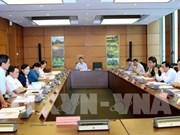 越南第十四届国会第三次会议:保持经济增速 营造稳定环境