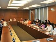 国会代表赞成通过金融机构坏账处理决议