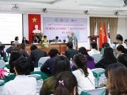 为加强外商对亚洲地区投资力度创造机会