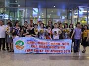 越南学生在亚太地区数学奥林匹克竞赛获得4枚金牌