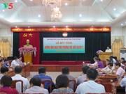 越南响应2017年世界环境日