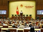 越南第十四届国会第三次会议发表第八号公报