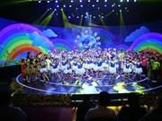 2017年东盟与中韩儿童大联欢开幕式晚会在河内举行