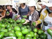 2017年第13次越南南部水果节在胡志明市热闹开幕