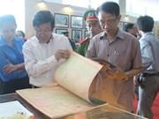 """""""黄沙和长沙归属越南:历史证据和法律依据"""" 资料图片展在广治省举行"""