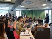 """""""越南南方地区营商环境与投资展望""""研讨会在巴黎举行"""