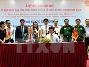 日本和丹麦为越南承天顺化省处理战争遗留爆炸物提供援助