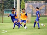 越南U15男足队将进行国际比赛