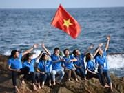"""""""2017年越南大学生与祖国海洋岛屿""""活动吸引近500名学生参加"""