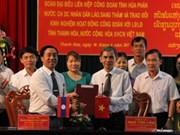 越老建交55周年:清化省与华潘省交换工会活动经验