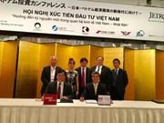 越捷航空与三菱日联融资租赁签署飞机融资租赁协议