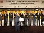 日本企业高度评价越南市场的发展潜力