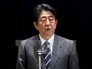 日本承诺加强与东盟关系 维护自由和开放的国际秩序