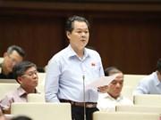 越南第十四届国会第三次会议发表第十二号公报