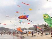 放风筝——永远的乐趣