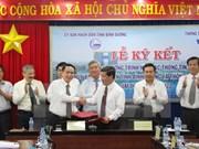 越南通讯社与平阳省签署信息合作协议