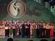 平山炼油公司获越南环保奖