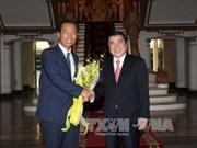 胡志明市与韩国江原道地区加强合作关系