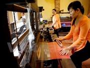 2017年越南亚洲丝绸文化节即将在广南省举行
