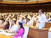 越南第十四届国会第三次会议发表第十四号公报