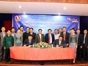 越老合资电信公司协助老挝建设人口管理系统