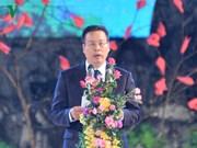越南河江省为日本企业前来投资创造最便利的条件