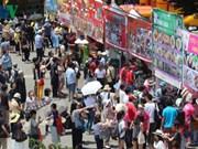 2017年越南文化节在日本首都东京开幕