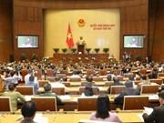 越南要发展经济就要配套实施多项措施