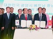 广南省推动国际合作  努力向世界推介广南省形象