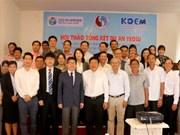朔庄省与韩国加强沿海地区生态体系和水质研究的合作